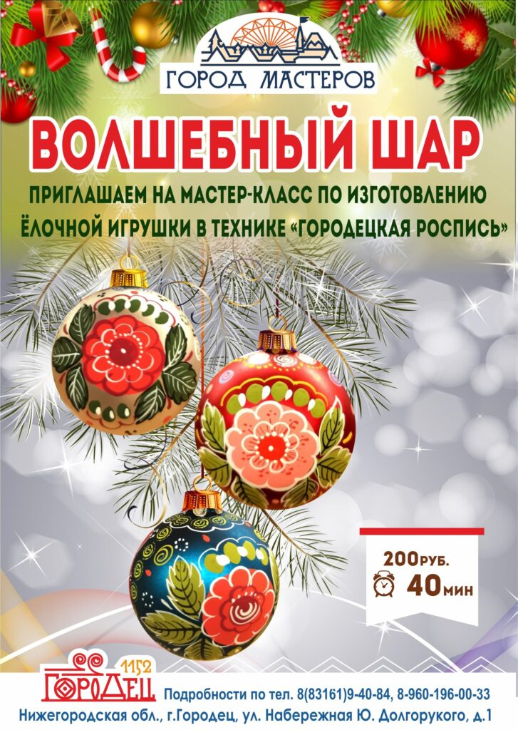 sOP_vltmuY8